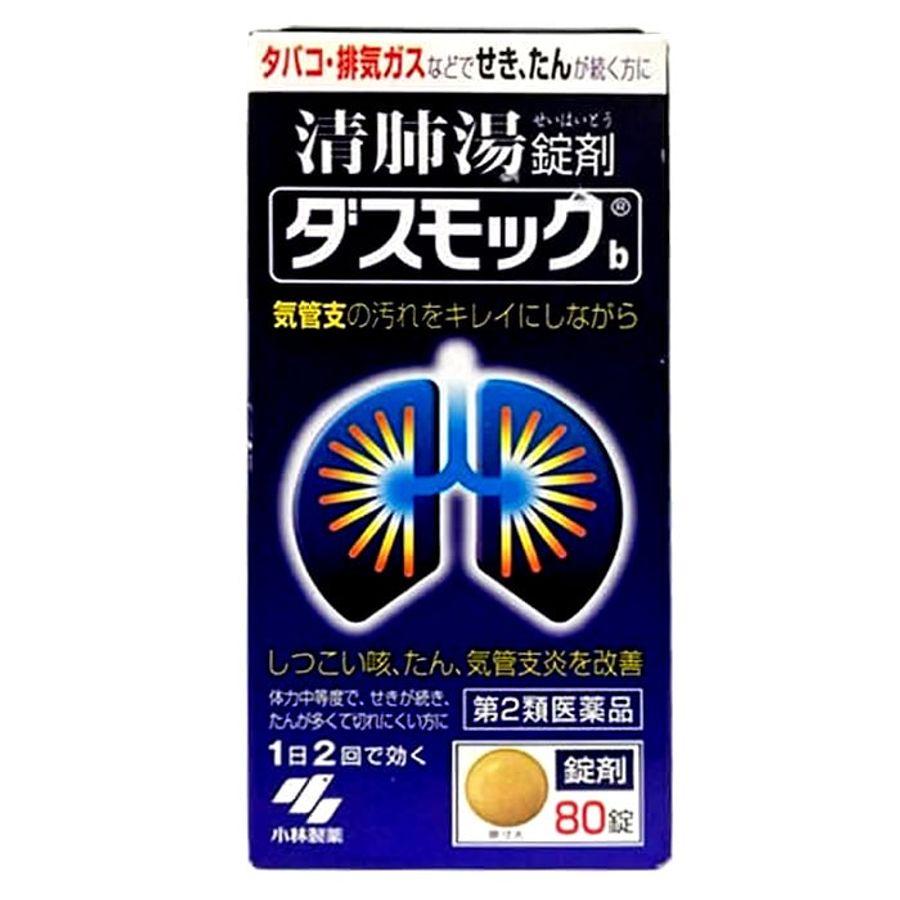 Viên Uống Hỗ Trợ Thải Độc Phổi Kobayashi Nhật Bản