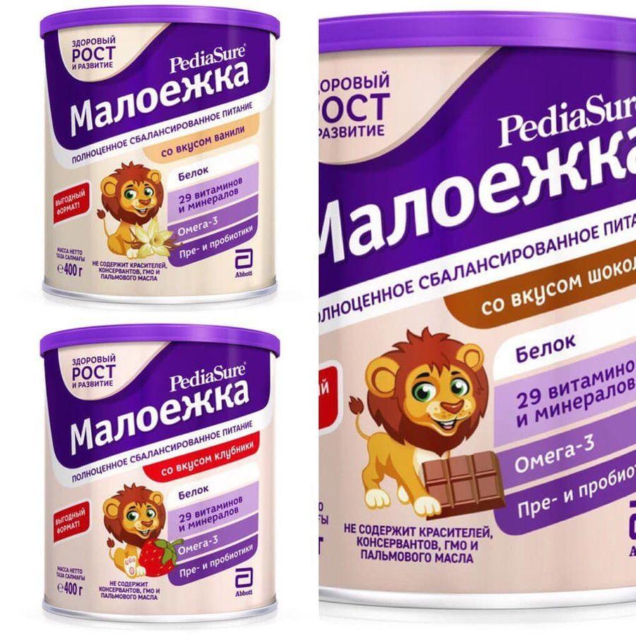 Sữa Bột Pediasure Nga Cho Bé Từ 1 - 10 Tuổi