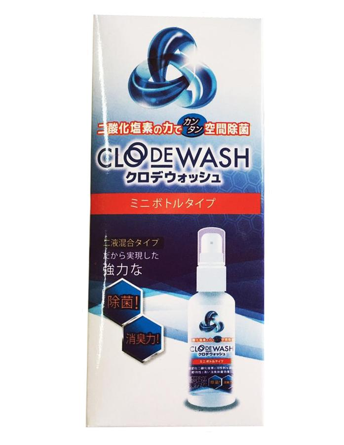 Xịt Khuẩn Clodewash-W02 Của Nhật