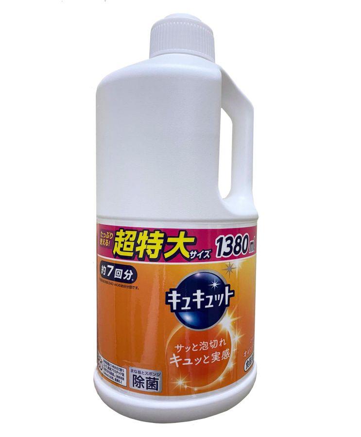 Nước Rửa Bát Kyukyuto KAO Nhật Bản 1380ml