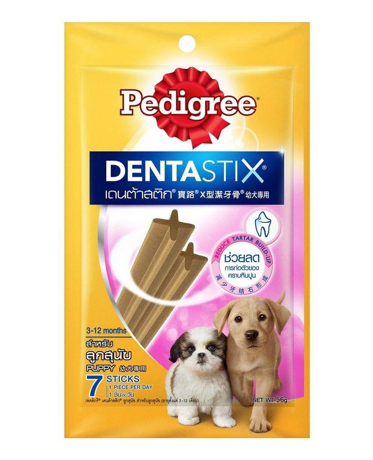 Bánh Xương Cho Chó Con Pedigree Dentastix Từ 3-12 Tháng