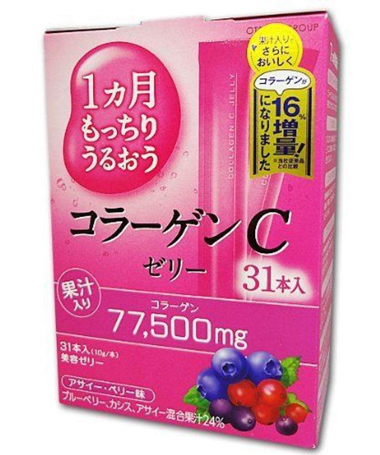 Thạch Collagen Otsuka Skin C Nhật Bản