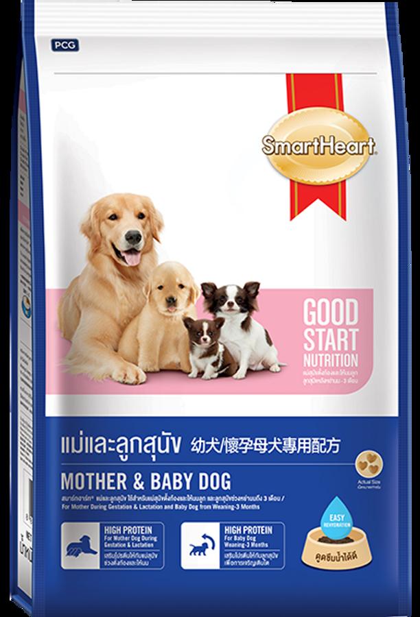 Thức Ăn SmartHeart Cho Chó Mang Thai Và Chó Sơ Sinh
