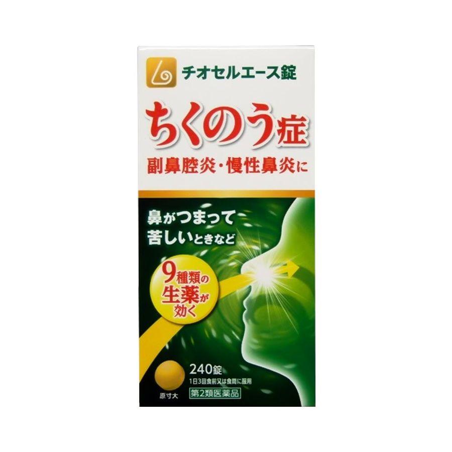 Viên Uống Harasawa Shinjo Seito Chính Hãng Nhật Bản