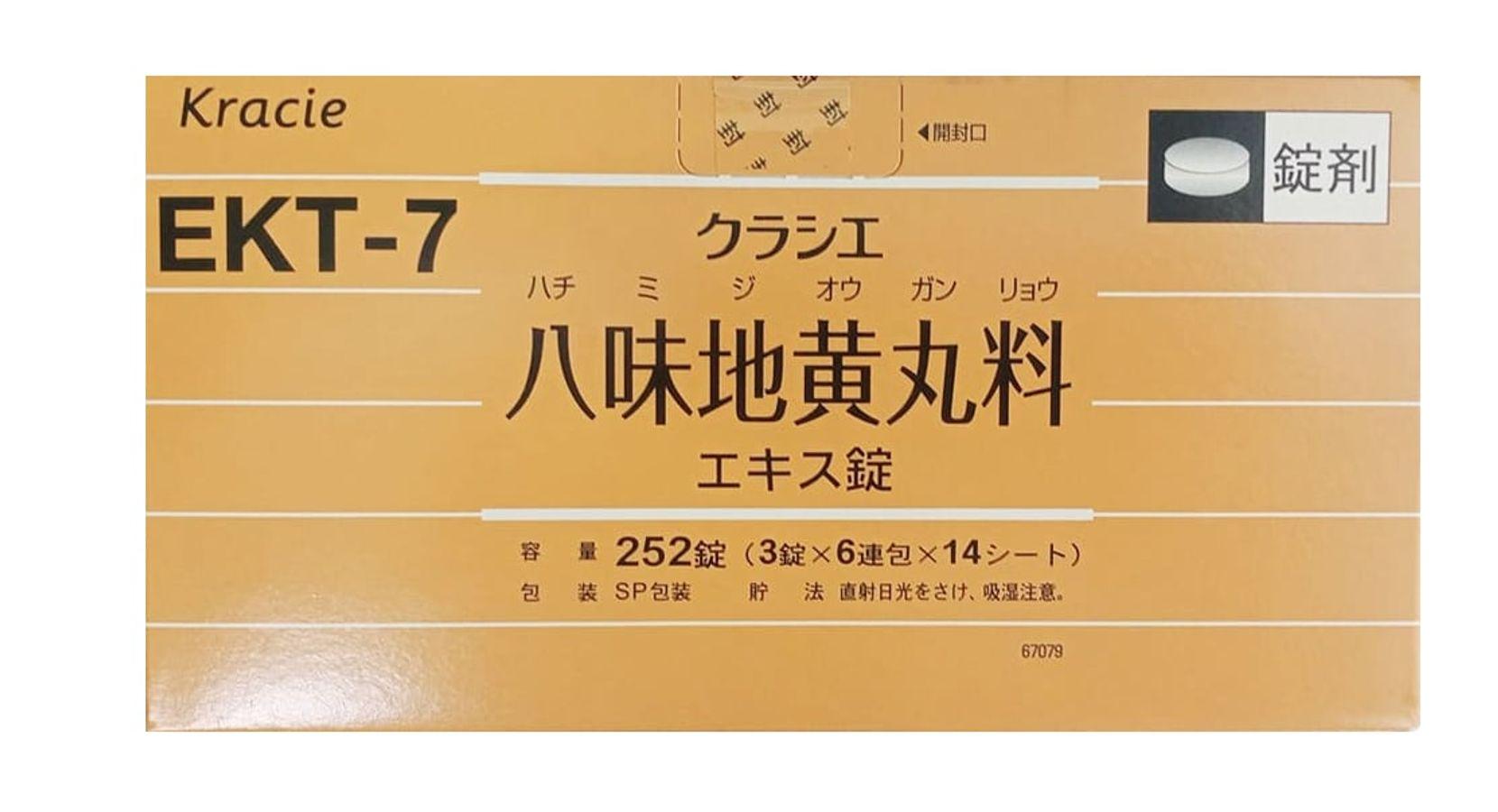 Viên Uống EKT-7 Kracie Hachimi Nhật Bản