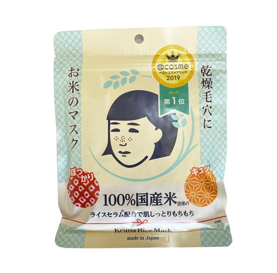 Mặt Nạ Gạo Keana Nadeshiko Rice Mask Sáng Mịn Làn Da