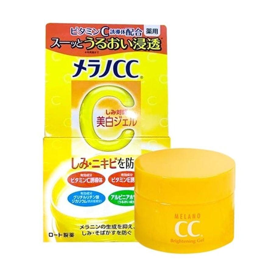 Gel Dưỡng Trắng Da CC Melano Brightening Nhật Bản