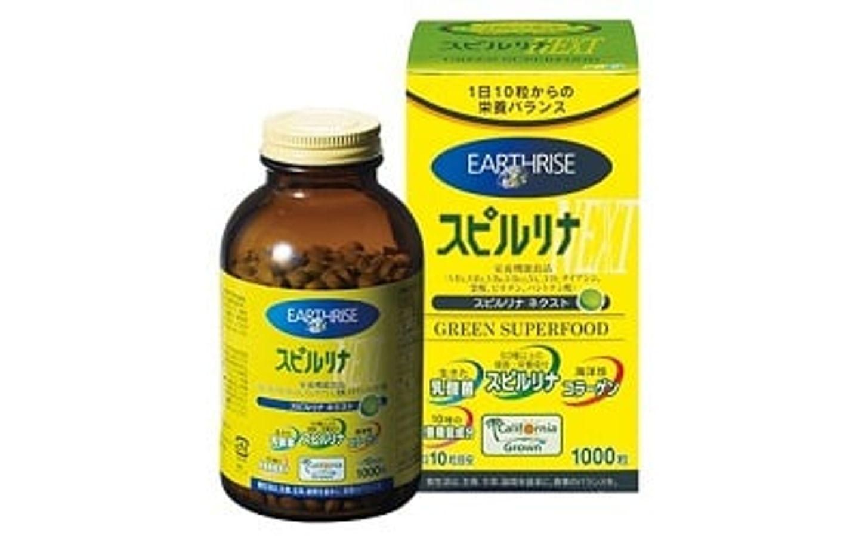 Tảo Vàng Spirulina Next Nhật Bản Chính Hãng