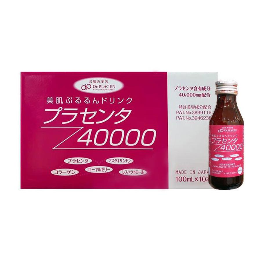 Nước Uống Collagen Nhau Thai Ngựa Dr.Placen 40000