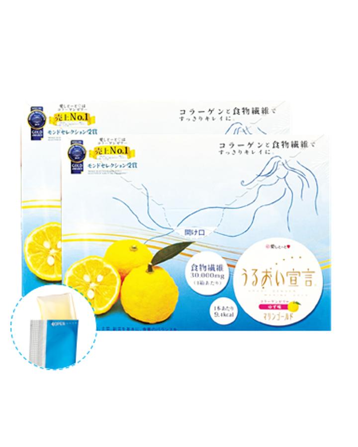 Thạch Collagen Cao Cấp Aishitoto Collagen Jelly Premium