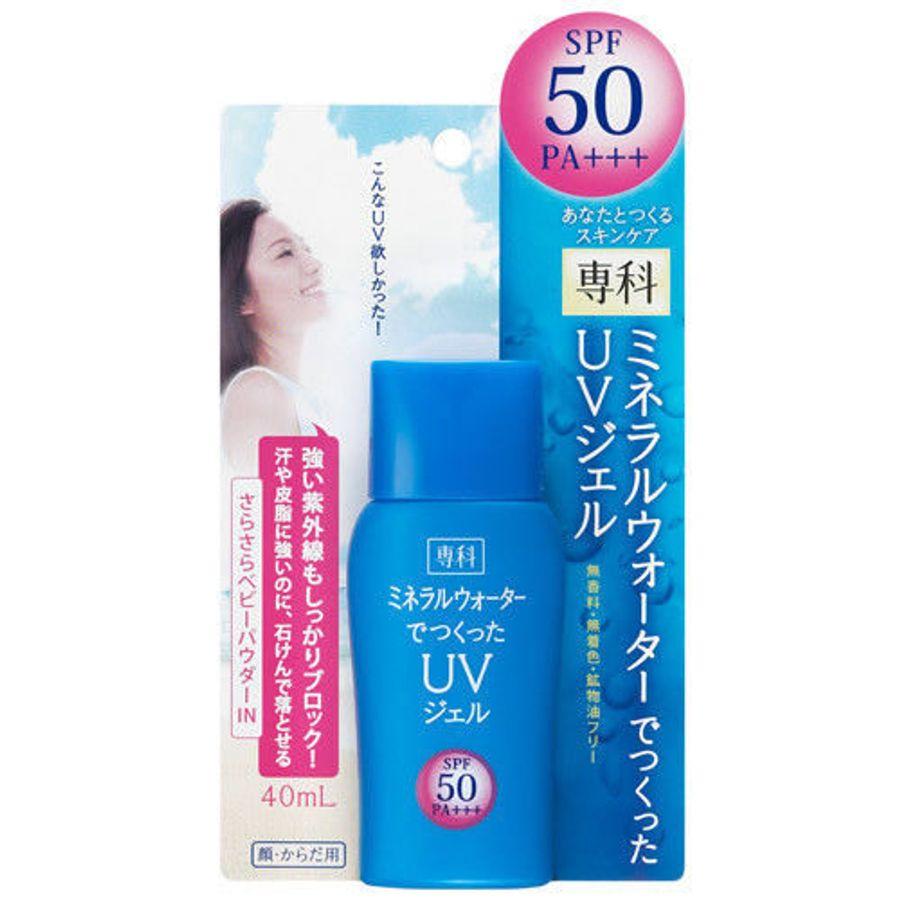 Kem Chống Nắng Shiseido Hada Senka Mineral Water UV Gel