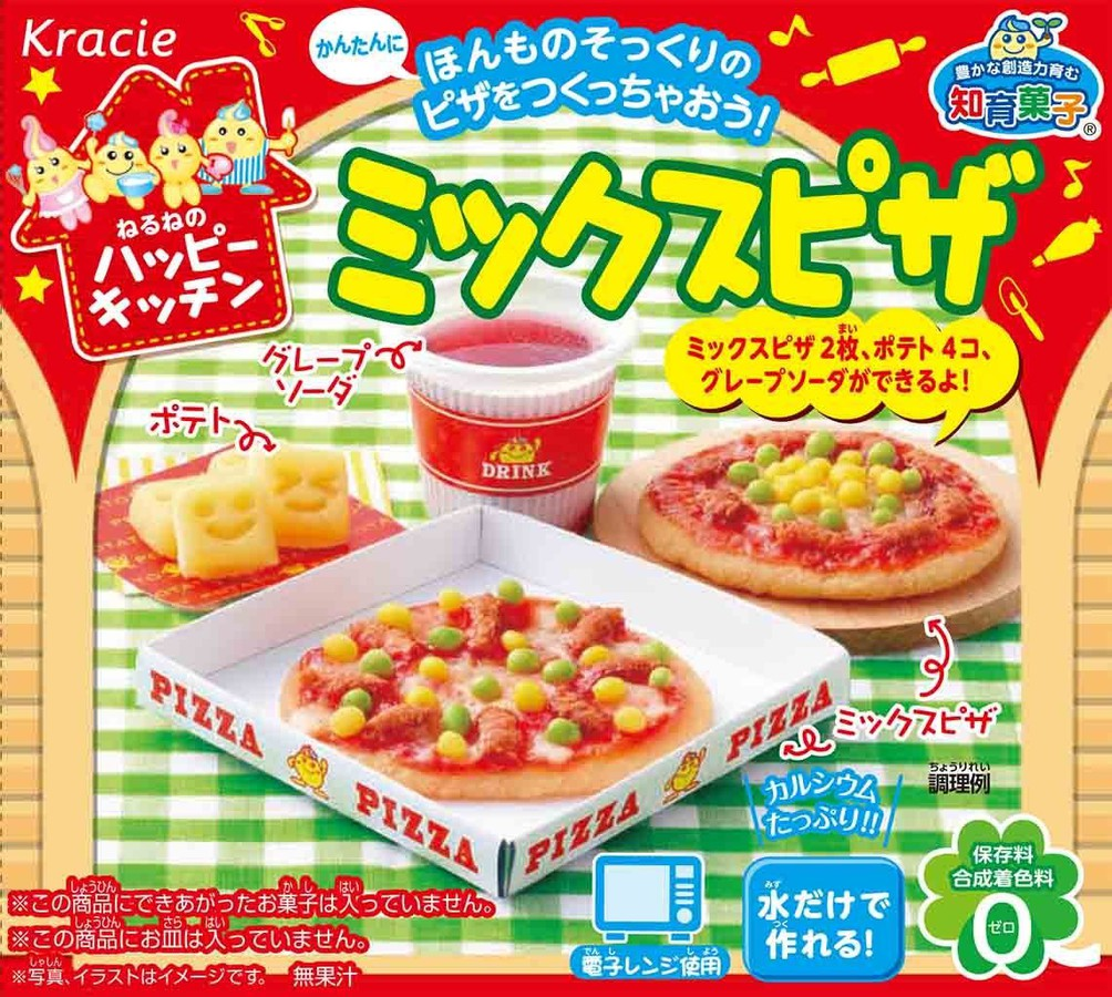 Đồ Chơi Làm Bánh Pizza Mix Pizza Popin Cookin