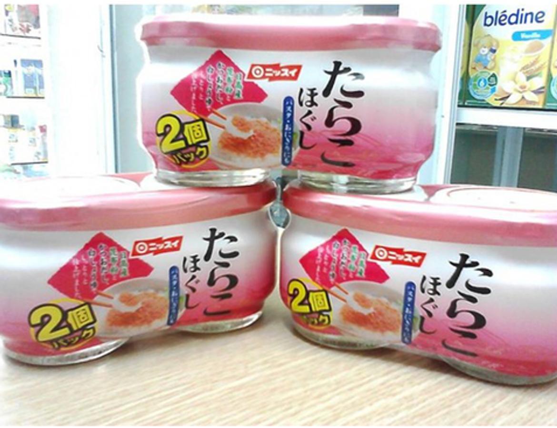 Trứng Cá Tuyết Nissin Nhật Bản (100g X 2 Lọ)