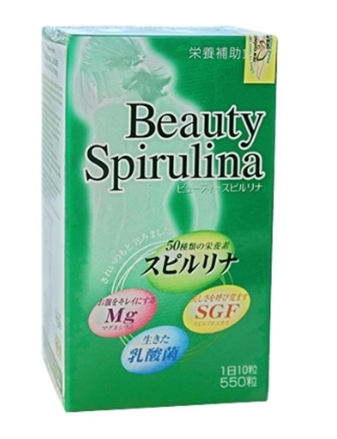 Tảo Beauty Spirulina Nhật Bản Đẹp Da, Ngừa Lão Hóa