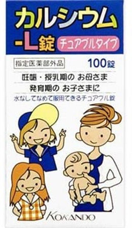 Viên Uống Hỗ Trợ Bổ Sung Canxi Kokando Nhật Bản