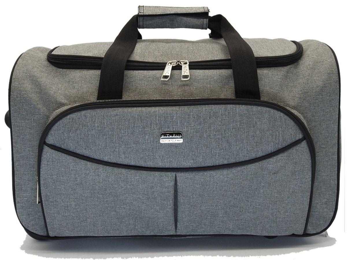 Túi Du Lịch Kity Bags KL176 Có Cần Kéo Tiện Lợi