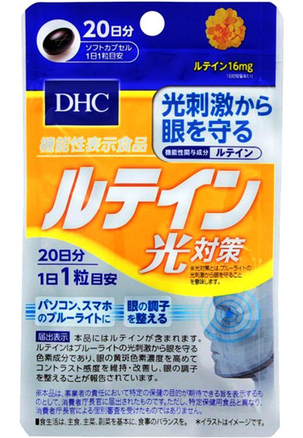 Viên Uống Hỗ Trợ Chống Nắng Lutein DHC Nhật Bản