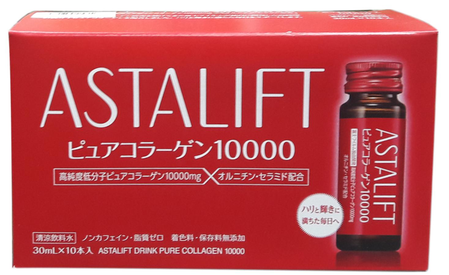 Collagen Astalift Drink 10000 Nhật Bản (dạng Nước)