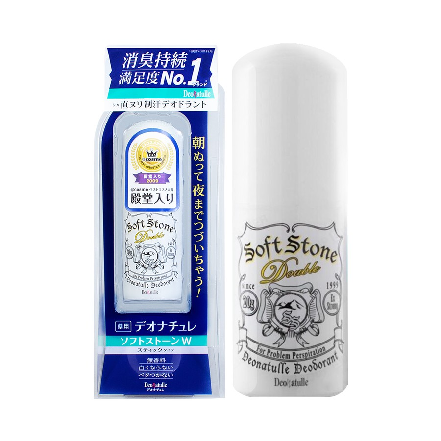 Lăn Khử Mùi Đá Khoáng Soft Stone 20g Nhật Bản