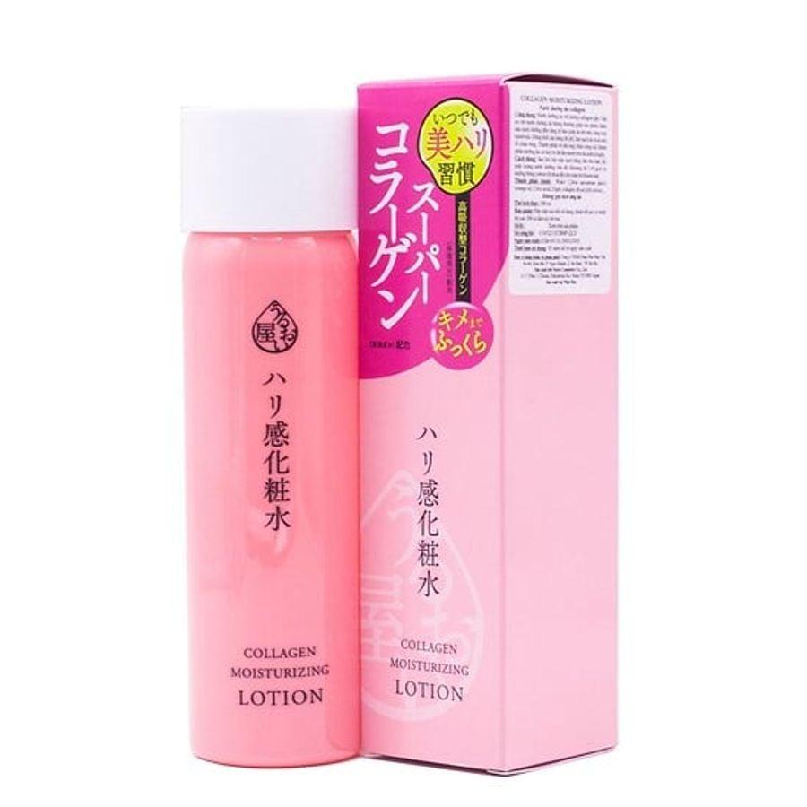 Lotion Dưỡng Ẩm Naris Uruoi Collagen Moisturizing Nhật Bản