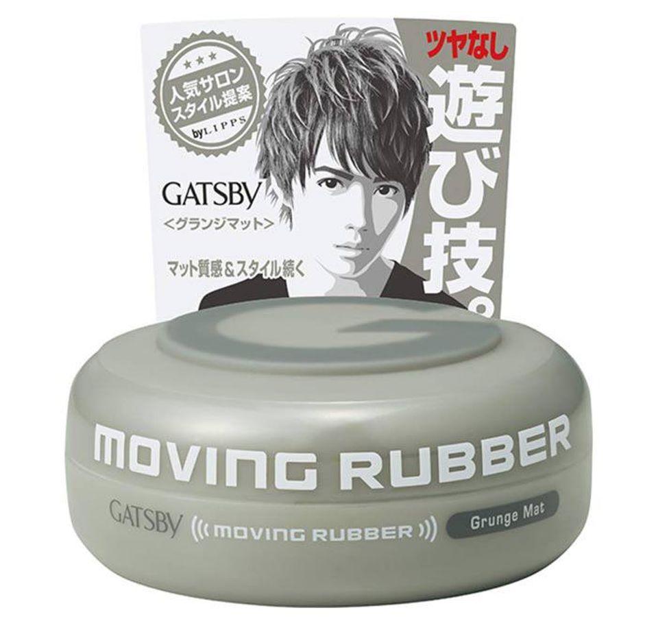 Sáp Vuốt Tóc Gatsby Moving Rubber Grunge