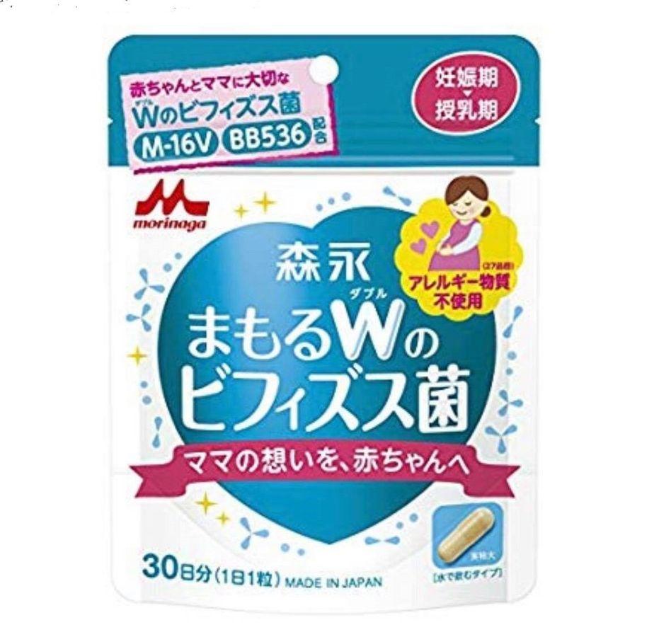 Vitamin Cho Bà Bầu BB536 Và M16v Morinaga Nhật Bản