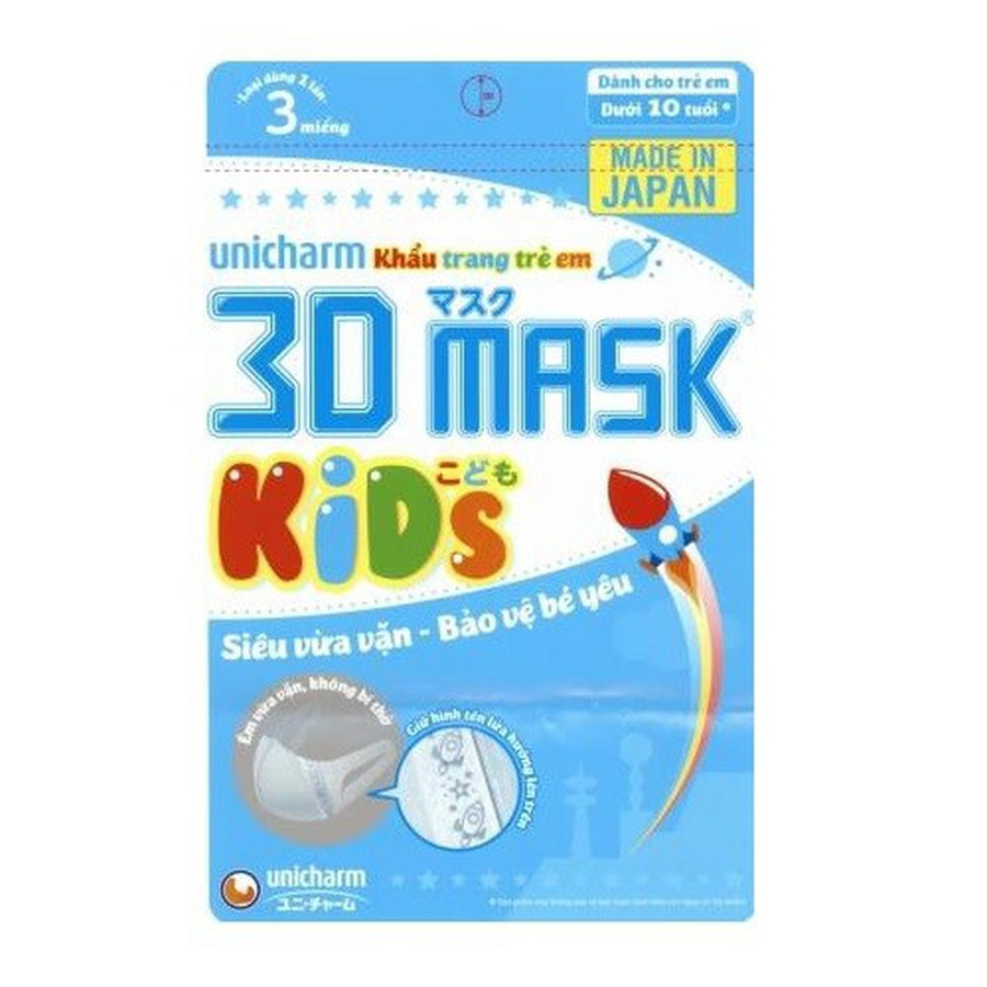 Combo 2 Set Khẩu Trang Trẻ Em Unicharm 3D Mask Kids
