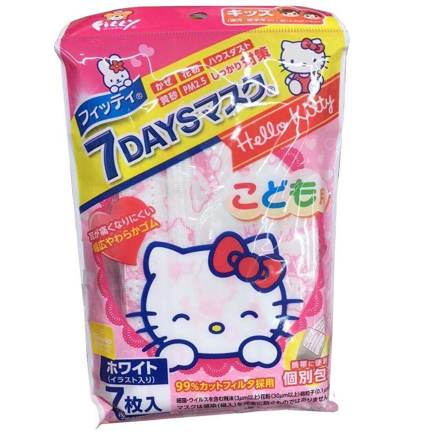 Set 7 Khẩu Trang Trẻ Em Hello Kitty Nhật Bản