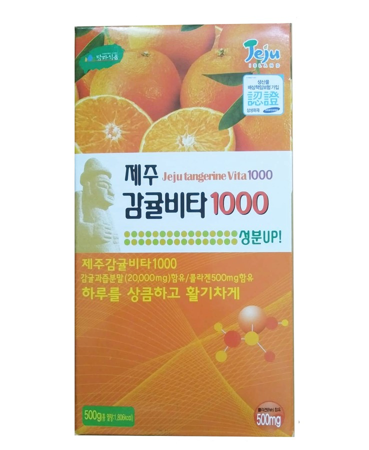 Viên Ngậm Vitamin C Jeju Orange Hàn Quốc