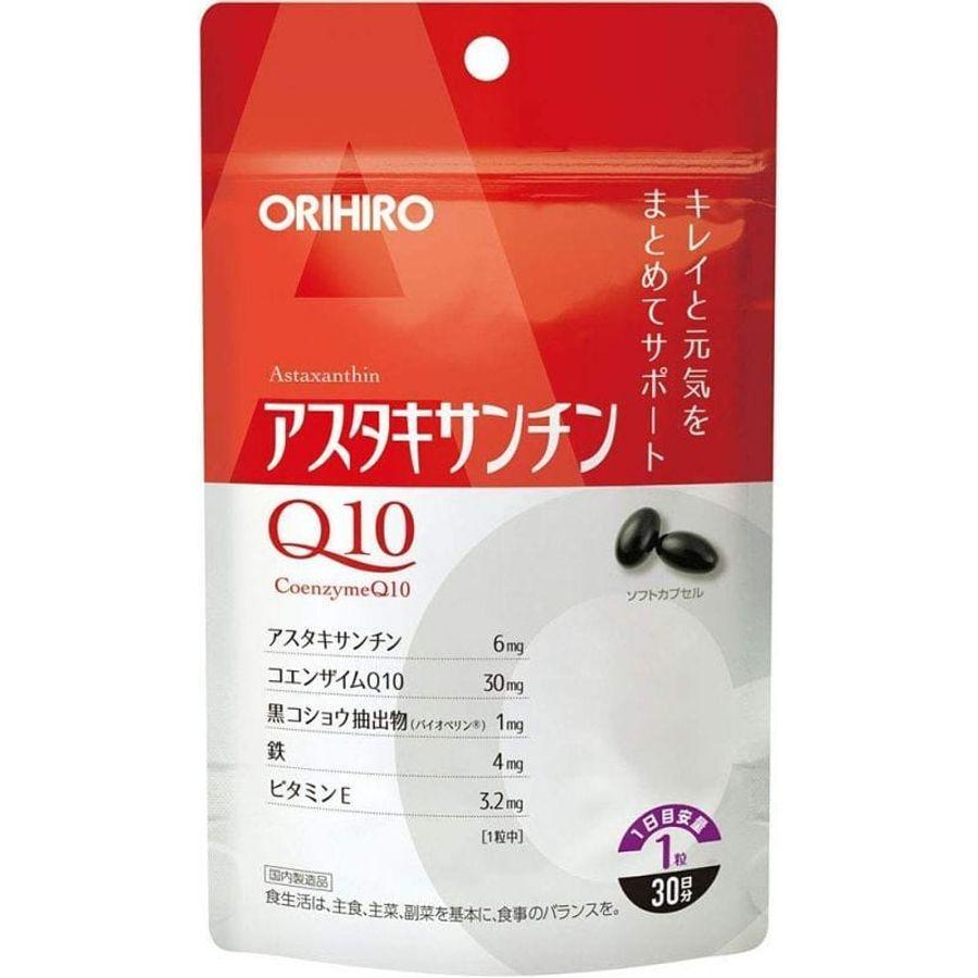 Viên Uống Làm Đẹp Da Orihiro Astaxanthin Q10 Nhật Bản