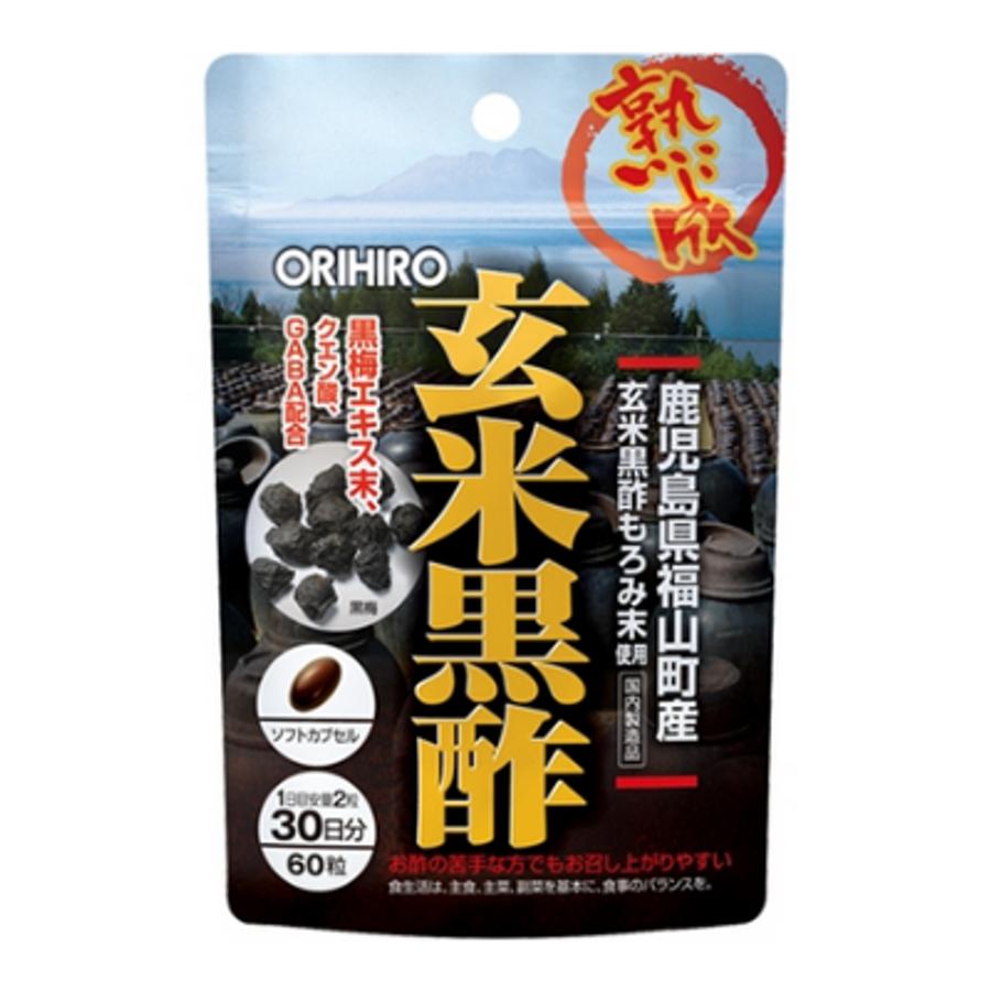 Viên Uống Giấm Gạo Hỗ Trợ Tim Mạch Orihiro