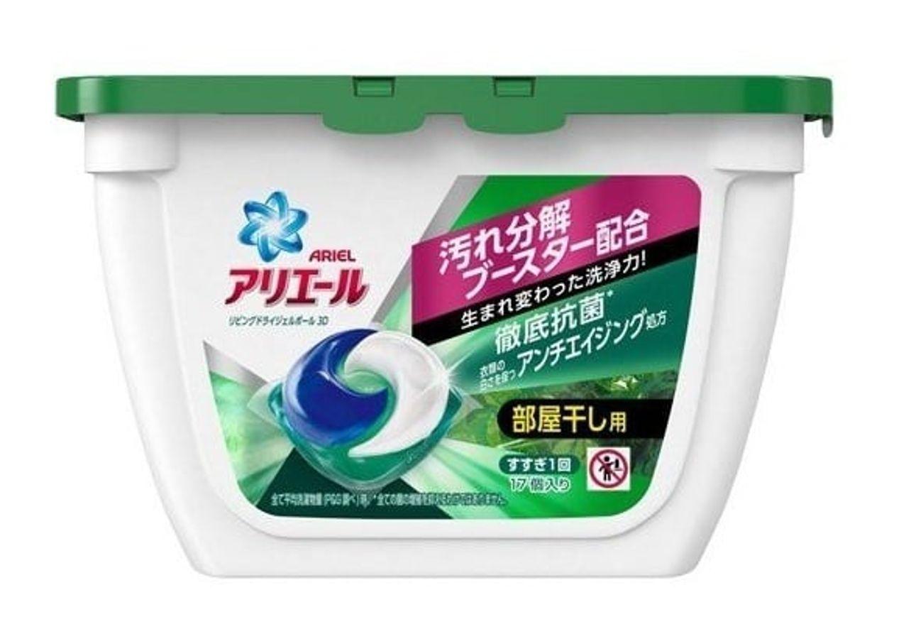 Hộp 17 Viên Giặt Xả Ariel Nhật Bản Mềm Vải
