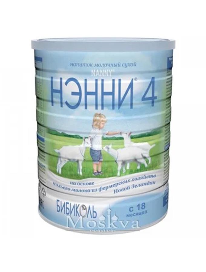 Sữa Dê Nanny Vitacare Số 4 Nga Cho Trẻ Trên 18 Tháng