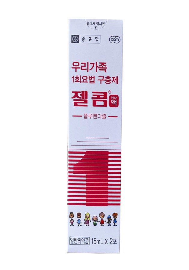 Siro Hỗ Trợ  Tẩy Giun Zelcom Hàn Quốc Cho Trẻ Trên 2 Tuổi