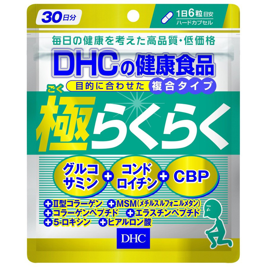 Viên Uống DHC Glucosamine The Ultimate Joint Health 30 Ngày