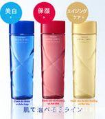 Nước Hoa Hồng Shiseido