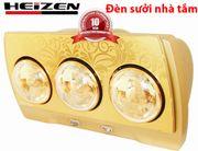 Đèn sưởi nhà tắm Heizen HE3BR (3 bóng, điều khiển từ xa)