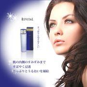 Nước hoa hồng Shiseido Revital Lotion Ex