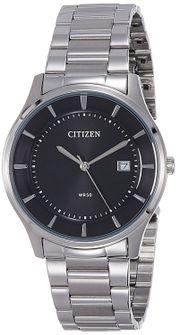 Đồng hồ Citizen BD0041-54E sang trọng cho nam