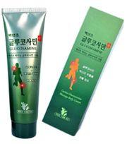 Dầu lạnh xoa bóp Hàn Quốc Glucosamine 150ml