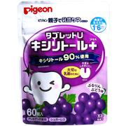 Kẹo chống sâu răng Pigeon Nhật Bản 60 viên