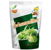 Mứt vỏ bưởi sấy dẻo Thái Lan vị thuốc quý trong Đông Y