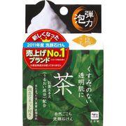 Xà phòng rửa mặt Cow Nhật Bản tinh chất trà xanh 80g