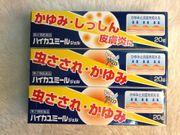 Gel trị muỗi đốt Nhật Bản 20g cho bé 6m+