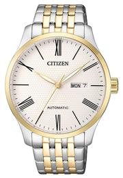 Đồng hồ Citizen Automatic NH8354-58A lịch lãm