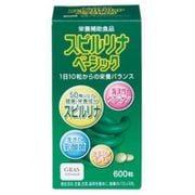 Tảo xanh cao cấp Spirulina Nhật Bản 600 viên