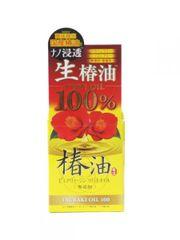 Tinh dầu hoa trà Tsubaki 47ml Nhật Bản dưỡng tóc và da