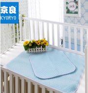 Đệm thấm hút Kyoryo Nhật Bản cho bé