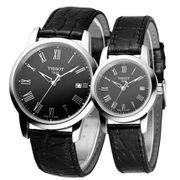 Đồng hồ đôi Tissot T033.410.16.053.01 -  T033.210.16.053.00