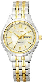 Đồng hồ Citizen Automatic NY4056-58P kính Sapphire